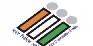 Election Commission Haryana, Voter List Preparation, Sarpanch Election Haryana, Haryana Politics,