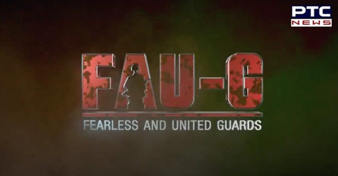 FAU-G Teaser Released: Here's the first look of India's mobile game