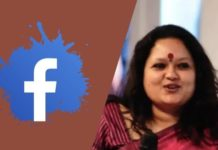 Ankhi Das resigns as Facebook India policy head
