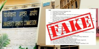 UGC declares 24 universities as FAKE [CHECK LIST]