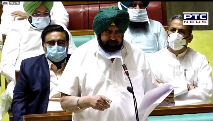 Farm-related Bills: Punjab Vidhan Sabha's special session resumed and CM Captain Amarinder Singh moved resolutions rejecting farm laws 2020.