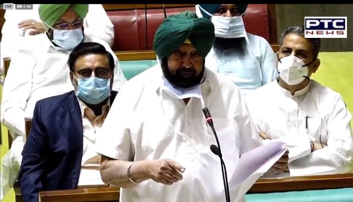 Farm Bill 2020 : Agriculture laws against 3 Bills in Punjab Vidhan Sabha