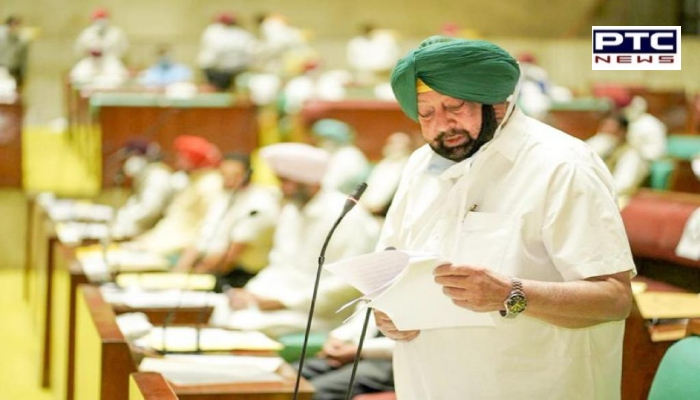 Farmers Bill 2020 points introduced in the Punjab Vidhan Sabha today