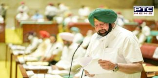 Capt Amarinder Singh Presented government resolution Against Agriculture laws