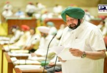 4 bill pass in Special Session of Punjab Vidhan Sabha