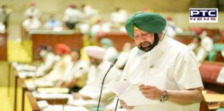 4 bill pass in Special Session of Punjab Vidhan Sabha