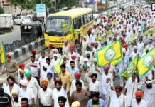 Punjab: Farmers Union postpones its meeting till October 21