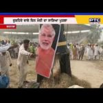 Farmers' organizations, including Prime Minister Modi, have blown up statues of Ambani and Andani