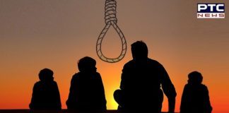 Bathinda: Father, along with 3 children, commit suicide