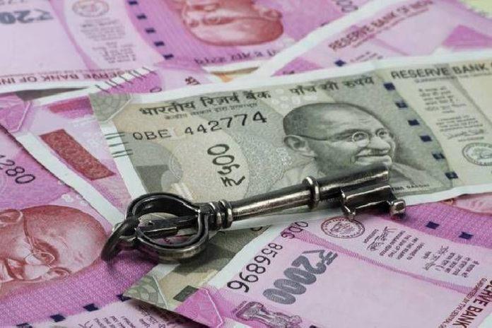 Funds Punjab