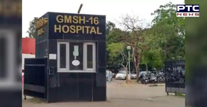GMSH 16