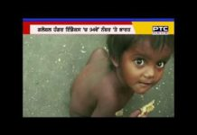 Figures released by the Global Hunger Index reveal India's ground realities