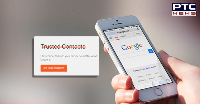 Google App Store Trusted Contacts