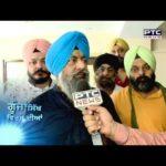 Goonjaan Sikh Virse Diyaan # 357