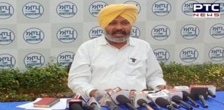 Aam Aadmi Party will not meet President Punjab CM on agriculture bills: Harpal Singh Cheema