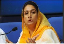 Harsimrat Kaur Badal says start of third maize based mega Food Park to help farmers and encourage diversification