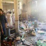 Explosion in Dir Colony