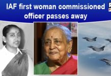 IAF woman officer
