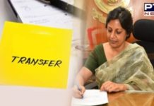 Punjab govt transfers 5 IAS officers