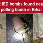 IED Bombs