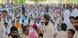 INLD Protest in Sirsa against Agri Laws | Haryana News