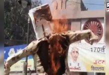 Pakistan PM Imran Khan's effigy set ablaze as protests break out in Varanasi