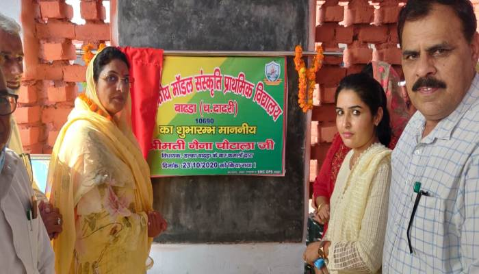 JJP MLA Naina Chautala
