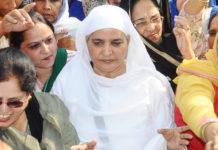 Bibi Jagir Kaur elected 45th SGPC President