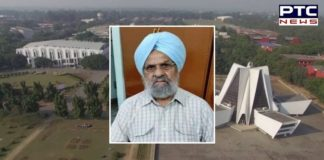 Former Punjabi University vice chancellor Joginder Singh Puar dies at 87