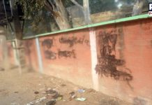 Khalistan Slogans of written on the wall of a school in Budhlada city