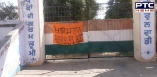Khalistan banner at the gate of Government Senior Secondary School at Sanour