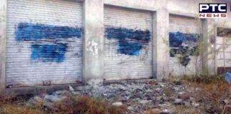 Pro-Khalistan slogans written in Hoshiarpur's Chabewal