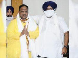 BJP working committee member Kimti Bhagat joins SAD