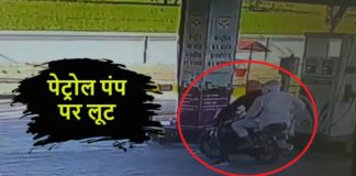 Loot at Petrol Pump in Fatehabad of Haryana (2)