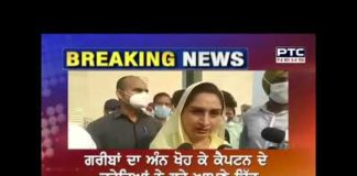 Lost rights of people in trouble during lockdown: Harsimrat Kaur Badal