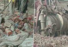 Ludhiana factory blast