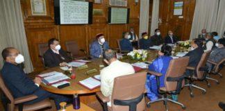 Himachal Cabinet Meeting