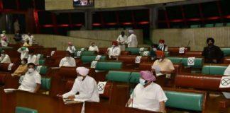 Agri Bills in Punjab Vidhan Sabha
