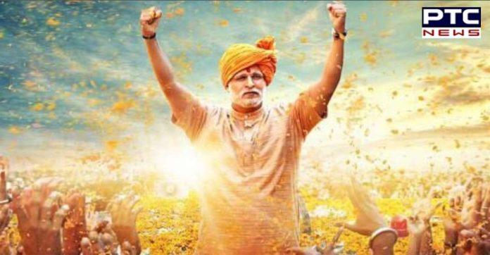 Movie 'PM Narendra Modi' to re-release in cinemas after lockdown
