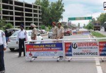 Gurjot Singh Kaler is new SSP traffic Mohali