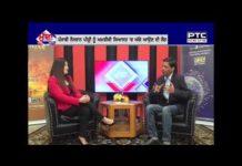 Mudda USA # 337 | Punjabis in USA politics