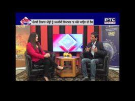 Mudda USA # 337   Punjabis in USA politics