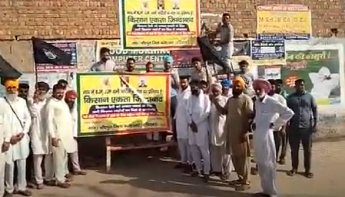 Farmer Protest Haryana, Farm Law 2020, No Entry of Political Leaders in Village, No Entry Banner,