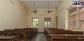 No student in Jalandahr school