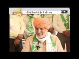 Nomination of Baroda By – Election