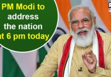Narendra Modi Speech Today: PM Modi to address nation at 6 pm today