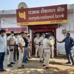 PNB Bank loot