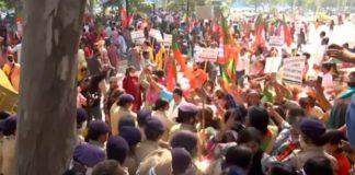Punjab Police present challan in Hoshiarpur rape case in court