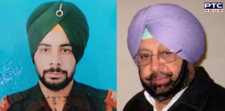 Punjab CM announces compensation of Rs. 50 lakh to martyr's family