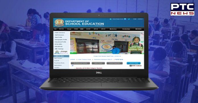 Punjab ETT Teacher Recruitment 2020 Exam Date announced